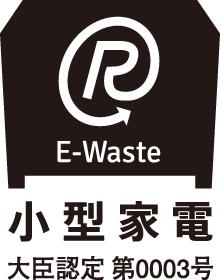 小型家電リサイクル[小型家電認定事業者]