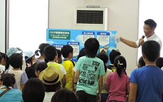 環境教育実習の写真