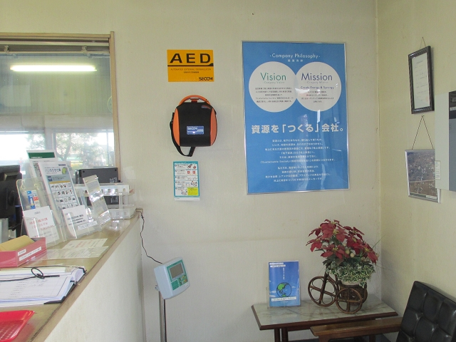 AED設置完了!