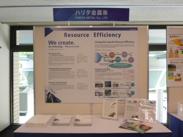 G7富山環境大臣会合 「とやま情報館」に出展